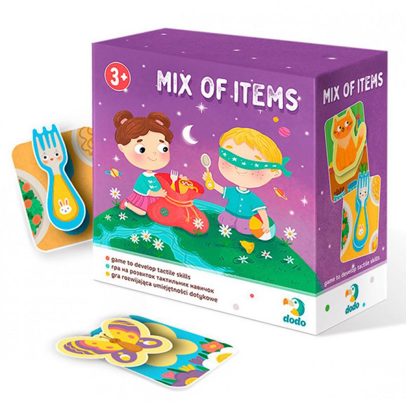 Тактильна игра Микс предметов