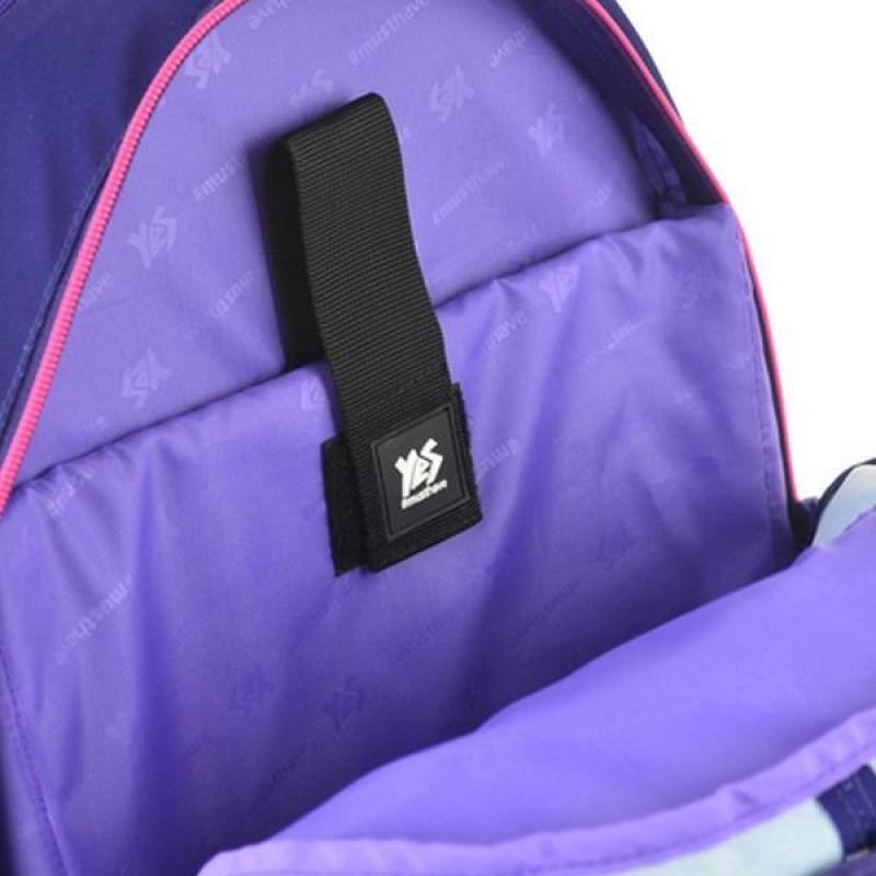 Рюкзак школьный YES T-26 Canopy
