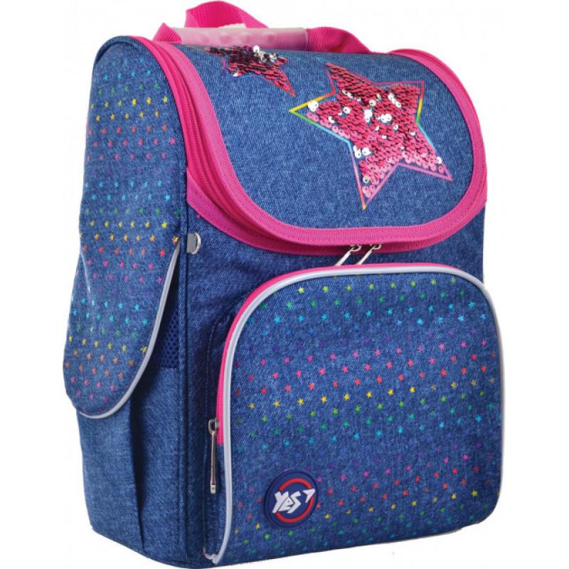 Рюкзак школьный каркасный YES H-11 Starlight